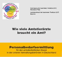 https://amtstierarzt.de/verbandsnachrichten/1670-wie-viele-amtstieraerzte-braucht-ein-amt